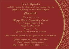 Sikh Wedding Cards Wording Mehandi Printed Samples