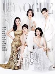 Vanity Fair China J U0027adore Vanity Fair Fashion Icons Pinterest Vanity Fair