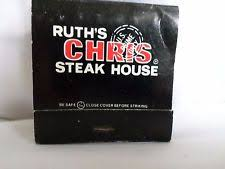 ruth chris gift cards 25 ruth s chris steak house gift card ebay