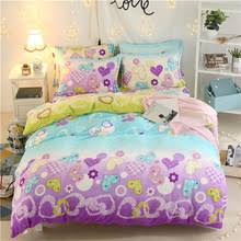 Cow Duvet Cover Compare Prices On Cute Duvet Covers Online Shopping Buy Low Price