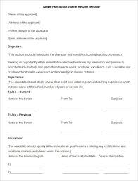 Resume Sample For Lecturer Teacher Resume Template Free Lukex Co