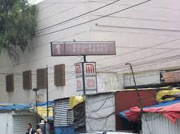 Metro Boulevard Puerto Aéreo