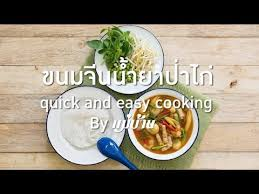 television cuisine easy cooking ขนมจ นน ำยาป าไก by maeban tv