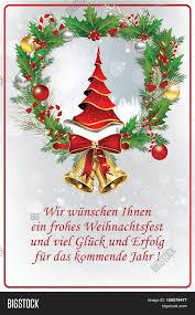 business german greeting card image photo bigstock