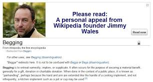 Wikipedia Donation Meme - e begging eurokeks meme stock exchange