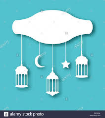 Eid Invitation Card Eid Mubarak Greeting Card With Decoration Stock Vector Art