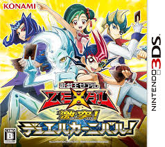amazon com yu gi oh zexal duel duel carnival japan import