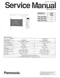 panasonic panasonic microwave oven parts model nns547ba sears