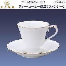 fancy coffee cups setomonoya misaden rakuten global market okura pottery park
