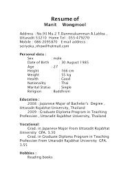 resume in english resume in english free resume samples writing