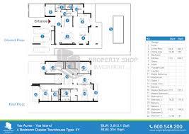 home design floor plan of yas acres island bedroom townhouse