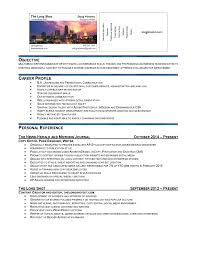 Personal Interest Resume Resume S The Long Shot