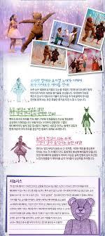 chambre d hote pr鑚 du mont st michel 영상과 사진 카테고리의 글 목록 15 page 서울나그네의 대한민국