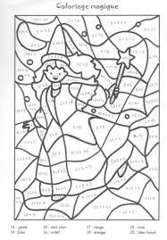 coloriages mathématiques ce1 ce2 cm1 coloriages magiques