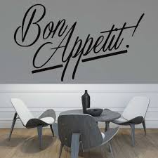 online shop bon appetit quote kitchen cook wall decals art dining