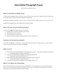sample essay definition definition of descriptive essay essay descriptive essay sample essay descriptive essay sample example of description essay essay descriptive essays examples descriptive essay sample