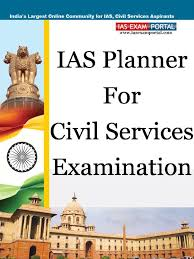 100 tmh upsc general studies manual 2013 tools and apps