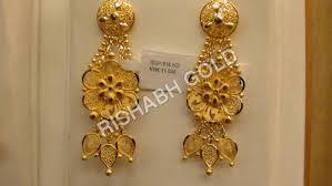 gold earrings images gold earrings gold earrings exporter manufacturer service