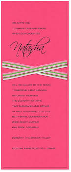 checkerboard bar mitzvah invitations 347 best bar mitzvah ideas images on bar mitzvah bats