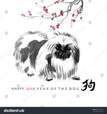 cuisine ang駘ique greeting card year a pekingese and a branch of cherry