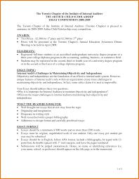 scholarship letter format art resume skills