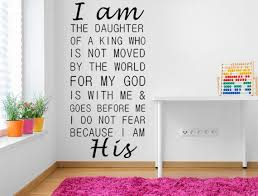 girls bedroom wall decals i am the daughter of a king vinyl wall decal girl bedroom decal