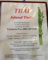 taste of hawaii thai island taste ewa beach hawaii