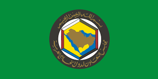 gulf logo vector the cooperation council for the arab states hq u2013 smartplus