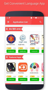 free app stores for android jio apps store for android