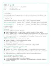 Resume Template 23 Cover Letter For Headline Samples Digpio by Resume Template 22 Cover Letter For College Application Builder