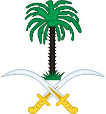 Flag With Tree And Moon Emblem Of Saudi Arabia Wikipedia