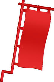 tã rkische sofa samurai banner flag hatazao