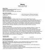 Sample Resume For Microbiologist by Laboratory Equipment Technical Skills Sample Resume For Bachelor