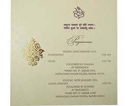 hindu invitation wedding invitation in purple with gate fold design