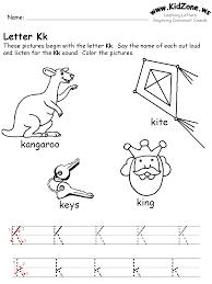free preschool letter worksheets beginning consonant sound worksheets