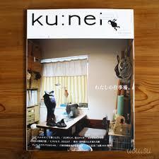 Japan Home Design Magazine | astounding japanese interior design magazine photos best