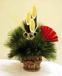 Japanese New Year Traditional Decorations by Japanese New Year Traditions All Things Japan Pinterest