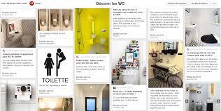deco wc noir les wc une déco à ne pas négliger u2013 blog