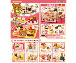 Cake Order Re Ment San X Rilakkuma Bear Tea Time Desset Cake Shop 65 00