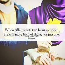 wedding quotes muslim halal muslim marriage in islam