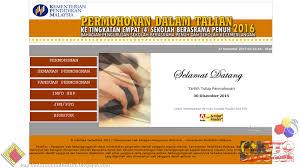 permohonan secara online murid ke tingkatan empat 4 di sekolah