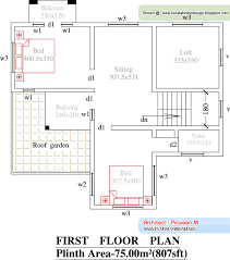 600 sq ft house plans with elevation home pattern