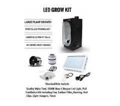used led grow lights for sale led grow lights for sale in uk 58 used led grow lights