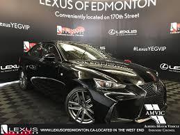 lexus is300 new model new 2017 lexus is 300 f sport series 1 4 door car in edmonton