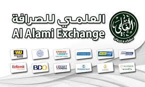 al alami exchange co currency exchange