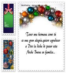 imagenes de navidad hermana saludos de navidad para mi hermana tarjetas de navidad