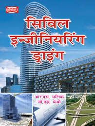 i t i technical manufacturer from new delhi