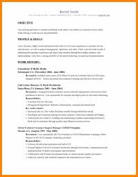 Objective In Resume For Internship Sales Support Manager Job Description Web Templates Website