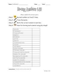 arabic numbers worksheet arabic adventures