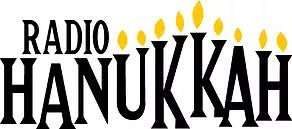 radio hanukkah sirius xm channels i worked on